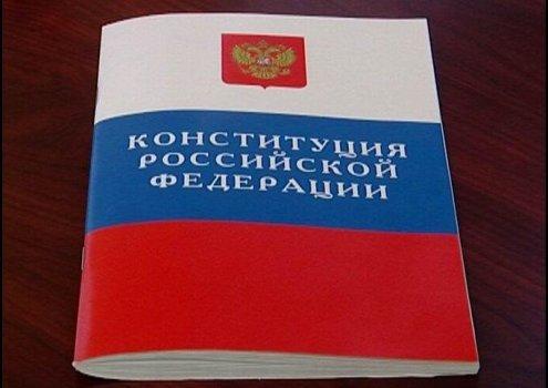 12 декабря общероссийский День приёма граждан