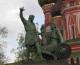 Поздравление орловцев с Днём народного единства